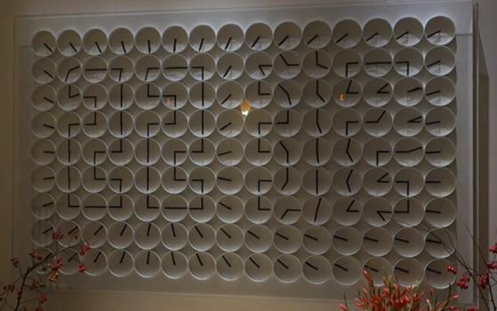 Dazzling Wall Clock