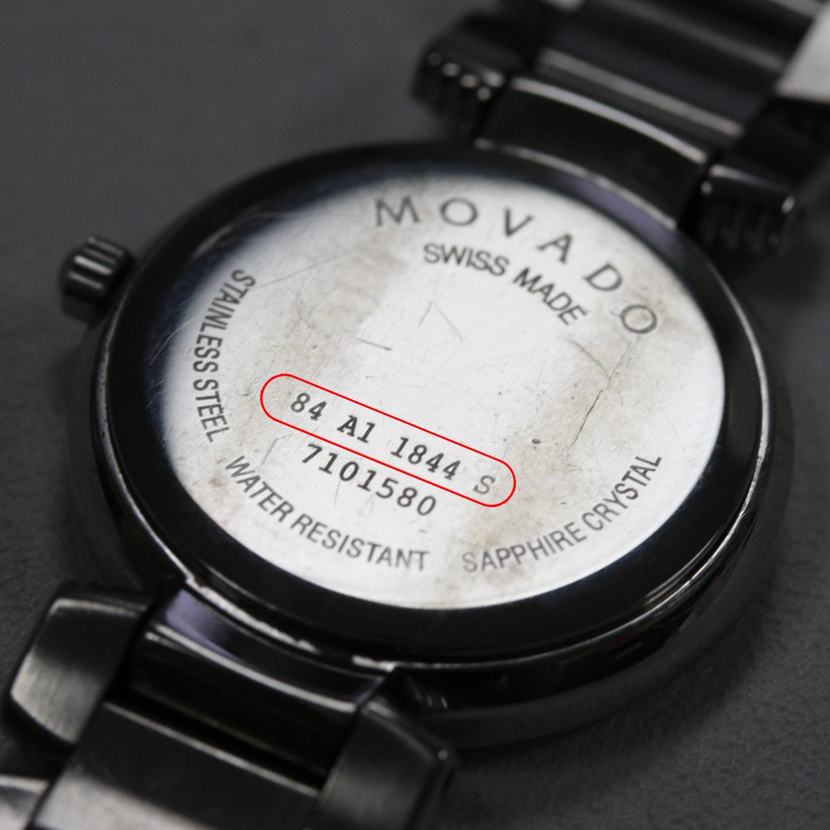 rado watch serial number verification