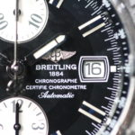 Watchmaker Job Opening at Breitling (Sydney,AU)